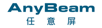 AnyBeam 任意屏