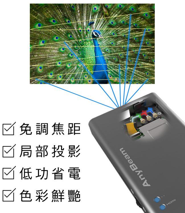 Banner11_官網圖檔